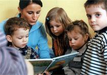FSJ или добровольный социальный год в Германии
