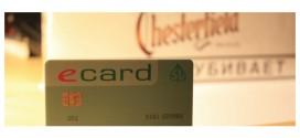 Получение e-card (мед. страховки) в Австрии