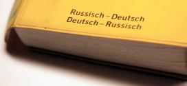 Необычные методы изучения немецкого языка