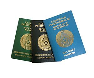 Студенческая виза в Австрию в Казахстане