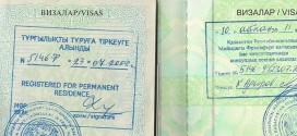 Оформление австрийской визы категории «D» в Казахстане