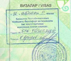 """Оформление австрийской визы категории """"D"""" в Казахстане"""