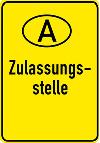 Как импортировать и зарегистрировать автомобиль в Австрии