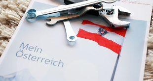 Австрия закручивает гайки