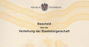 Как получить австрийское гражданство
